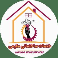 خدمات ساختمانی مقیمی
